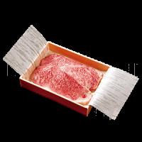 Japanese Wagyu A5 Sirloin-Steak
